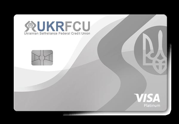 UKRFCU VISA Credit Card Platinum and Credit builder