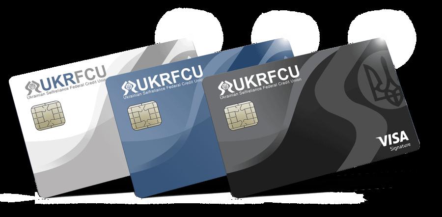 UKRFCU VISA Credit cards platinum rewards and signature