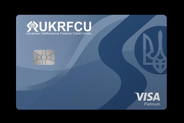 UKRFCU Visa Credit Card Platinum Rewards