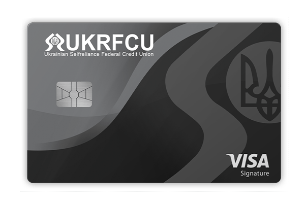 UKRFCU VISA Credit Card Signature